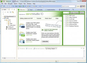 Zend Studio Intro Screen